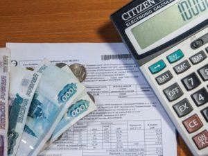 Как списать пени начисленные на коммунальные платежи?