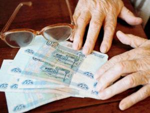 Положена ли должникам государственная социальная помощь?