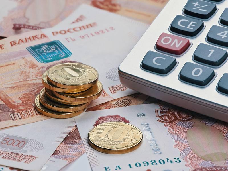 Как уменьшить процент взыскания долга с зарплаты или пенсии?