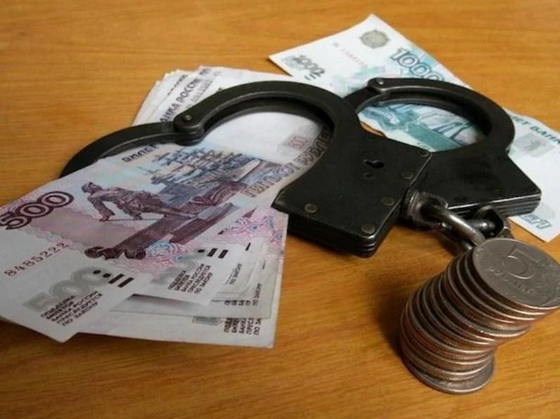 За выдачу каких займов кредитора можно привлечь к уголовной ответственности?