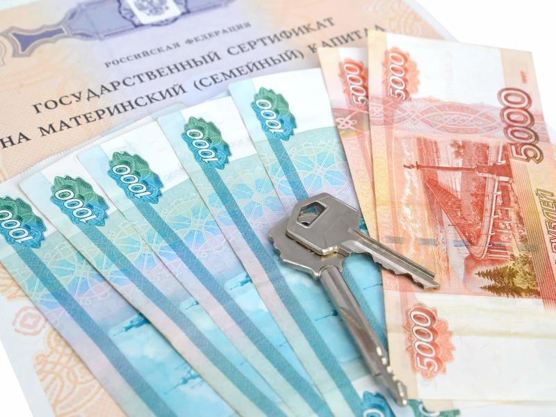 Возможна ли покупка жилья с привлечением средств материнского капитала у родственников?