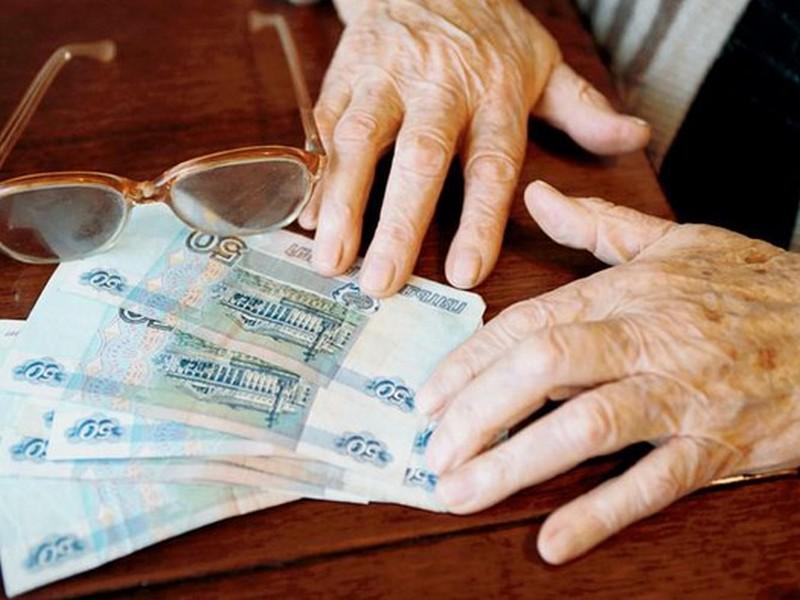 Почему 25 000 пенсионеров отказались от пенсии?