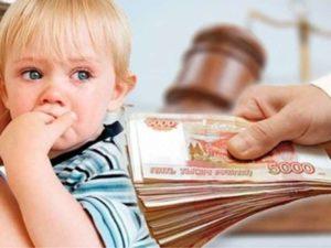 Что делать, если судебные приставы взыскивают задолженность с детского пособия?