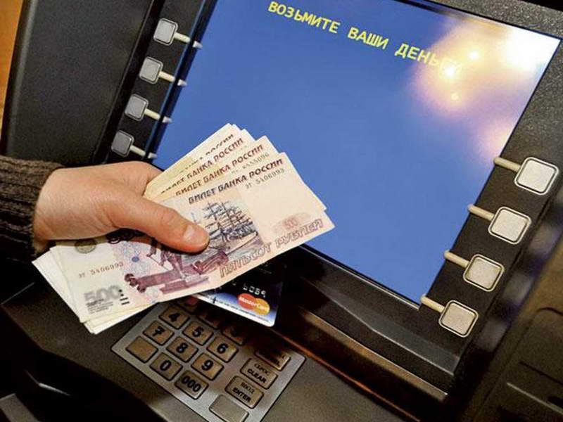 Реальные примеры, как могут украсть ваш банковский вклад