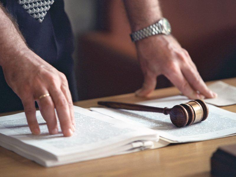 Банкротом объявляет гражданина суд после рассмотрения дела