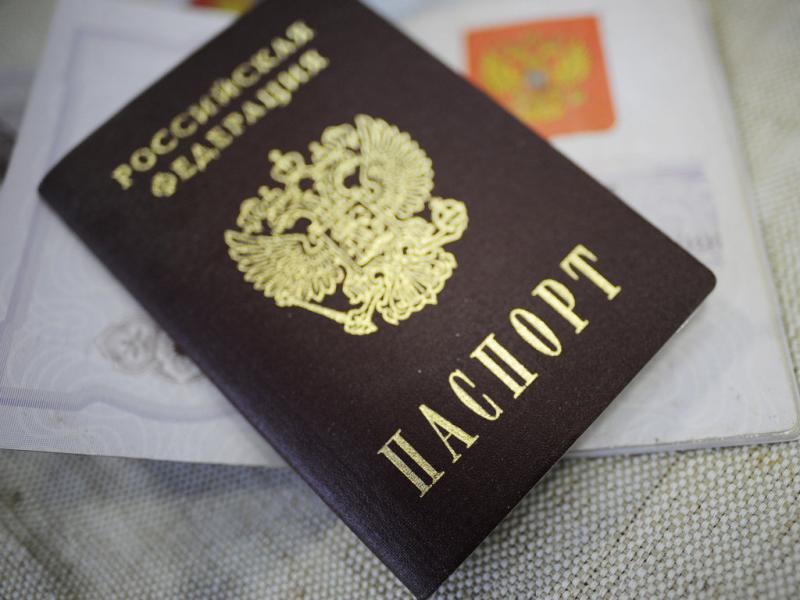 Как ускорить процесс получения гражданства РФ по браку?
