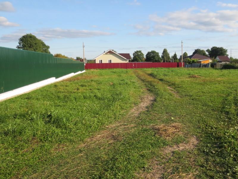 Лишение права собственности на земельный участок