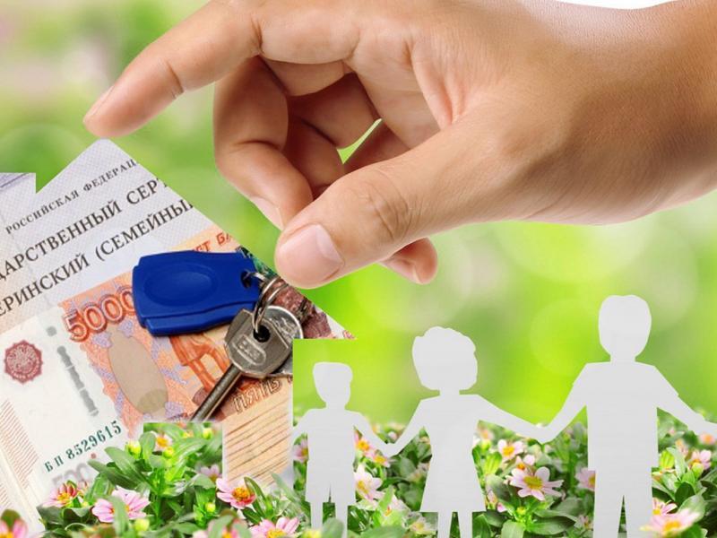 Жилье приобретенное за материнский капитал: Кому оно достанется после развода?