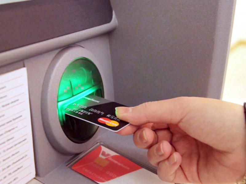 Меры безопасности владельцам пластиковых карт