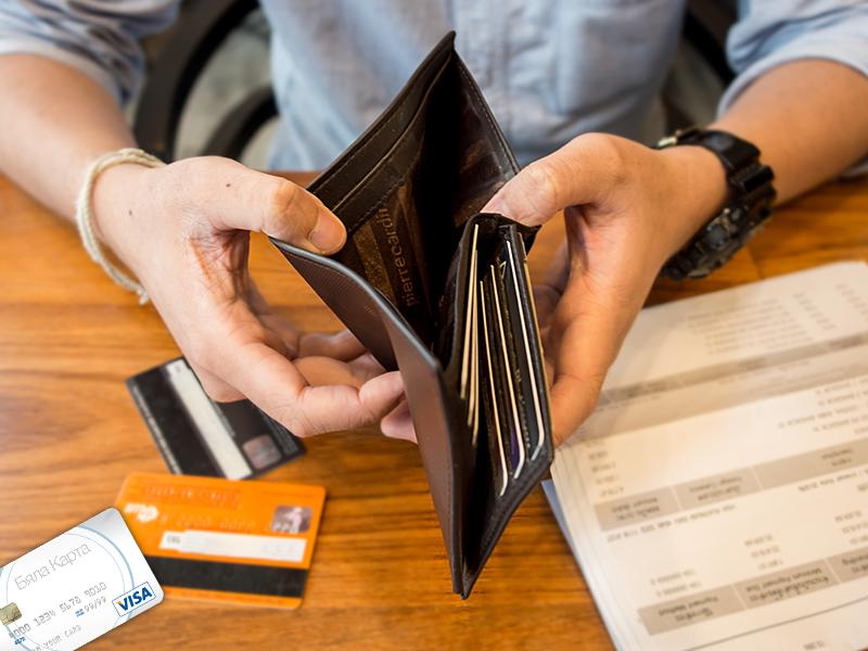 Кому не могут переуступить ваш долг по кредиту?