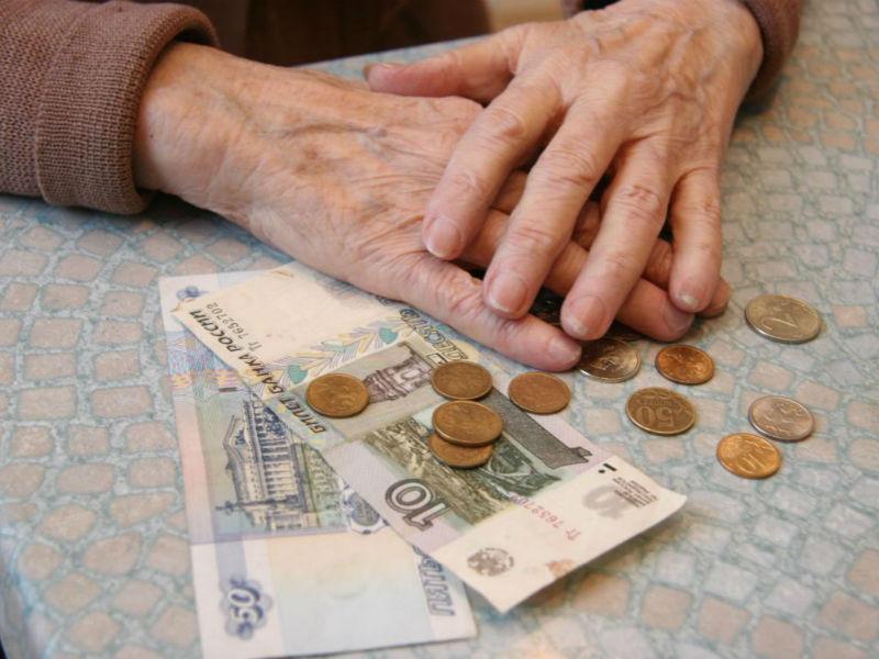 Порядок назначения и особенности выплаты алиментов в пользу родителей