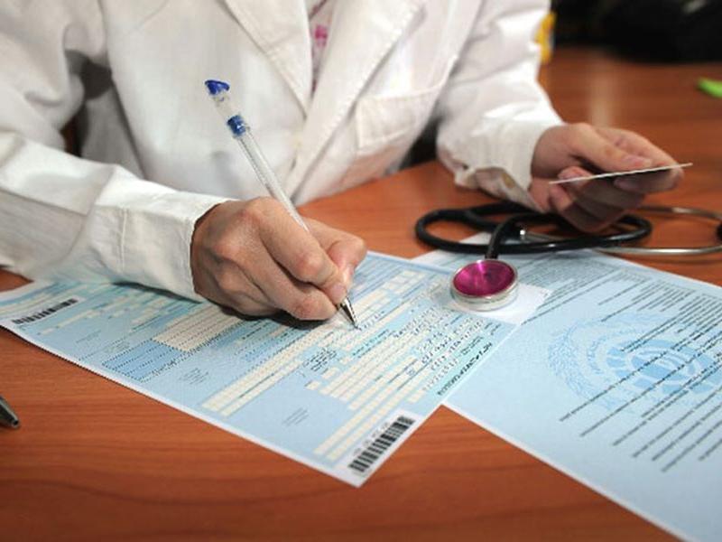 Как быть, если заболел после увольнения? Больничный лист, оплатят ли его?
