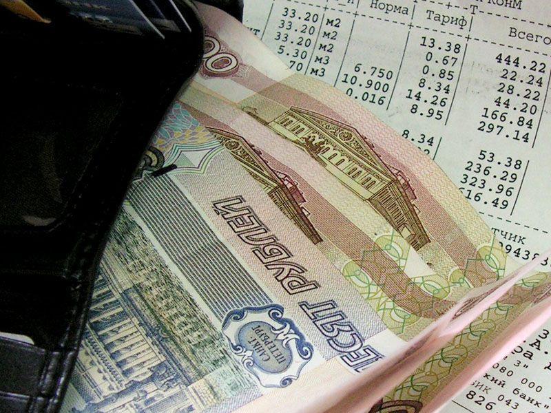 Банки начнут проверять должника на наличие долгов по кварплате