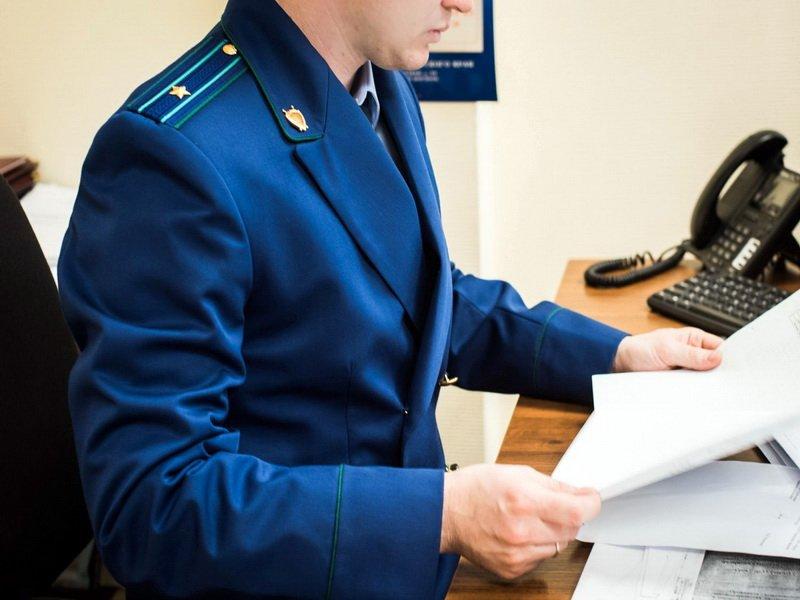 ИТ-ориентированные задачи прокуратуры