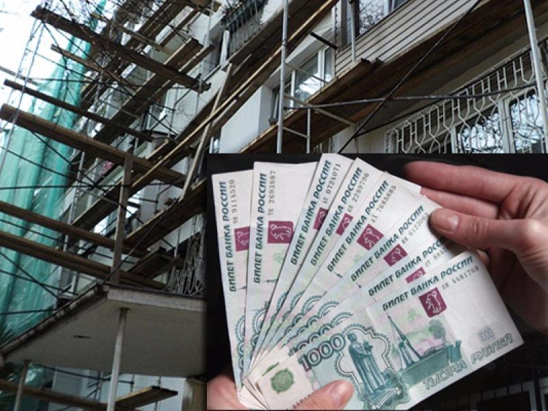Четыре случая когда государство должно дать денег на ремонт жилья