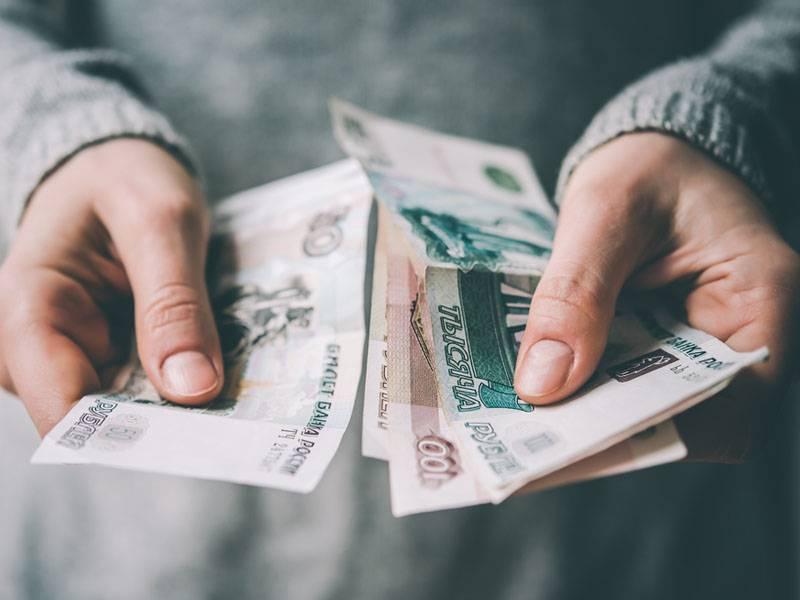 Вернуть деньги у лопнувших банков можно будет онлайн