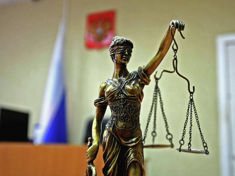 На чьей стороне стоит Российское правосудие?