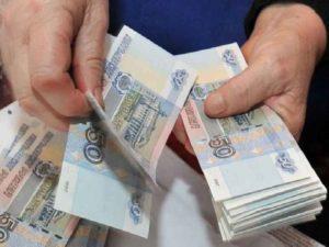 4 выплаты которые могут получить наследники