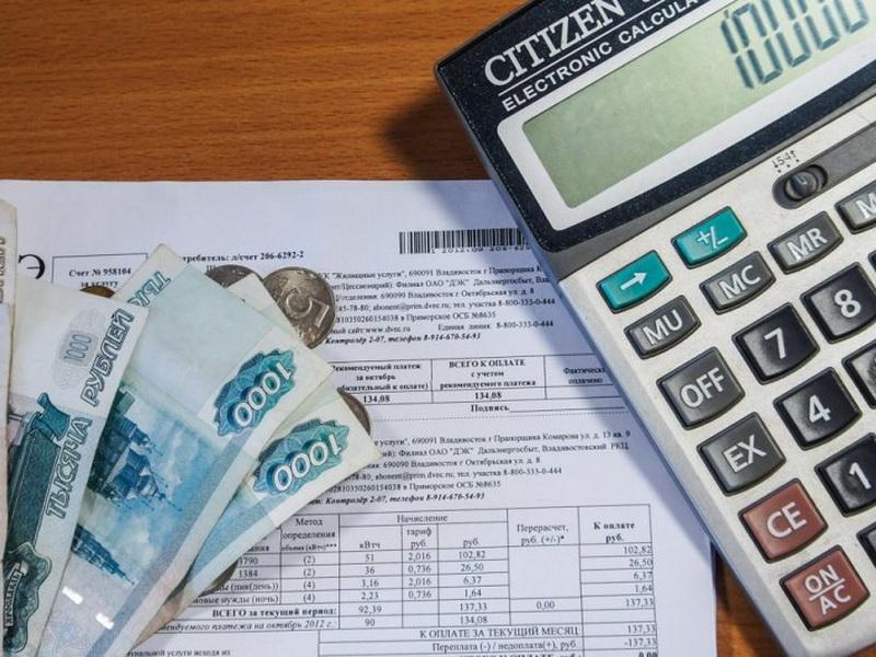 Как списать пени начисленные за жилищно-коммунальные услуги?