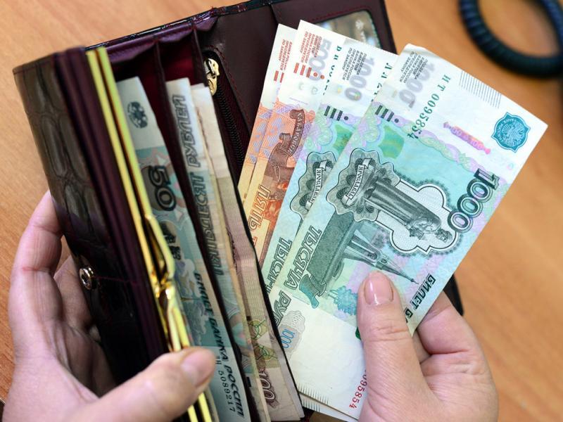 Каждая Российская семья в среднем должна банкам около 300 тысяч рублей