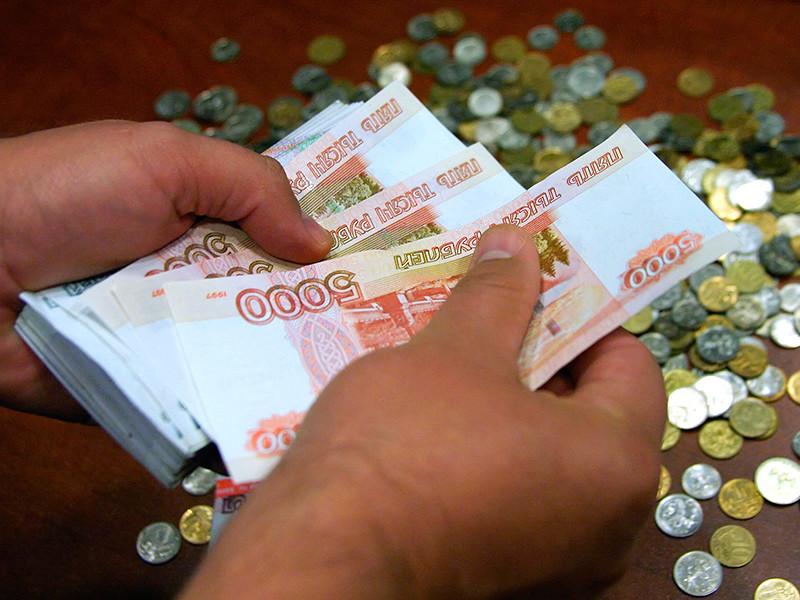 Стоит ли россиянам ожидать рост своих зарплат в следующем году
