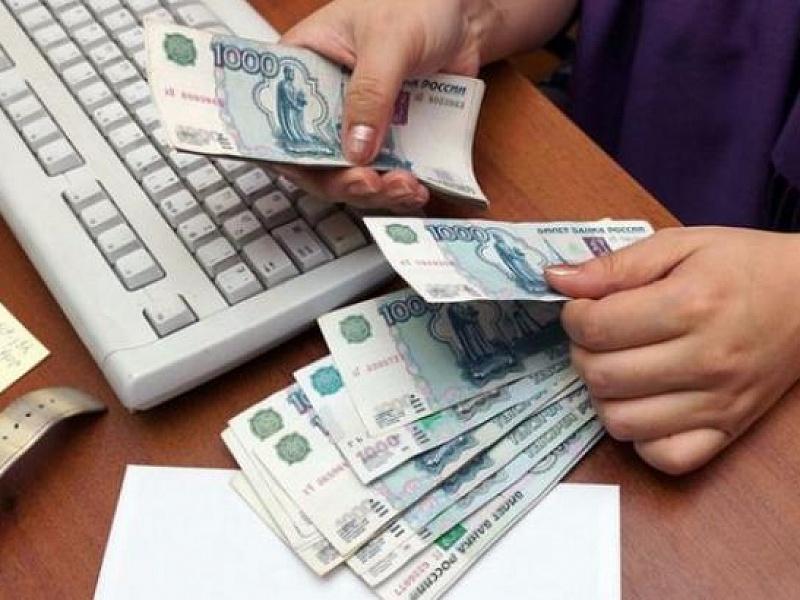 Как вернуть деньги за страховку кредита?