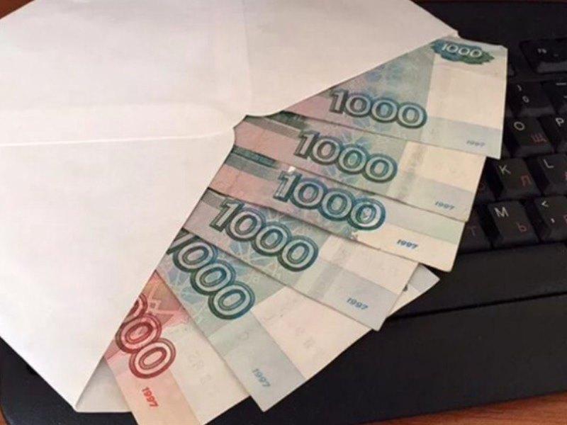 Получаете зарплату в конверте? Готовьтесь к неприятностям