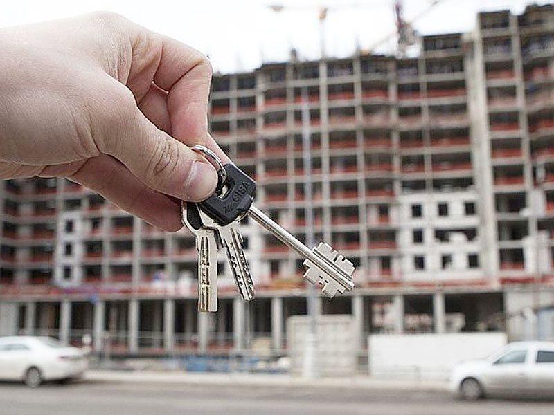 Покупатели квартир боятся что запретят застройку