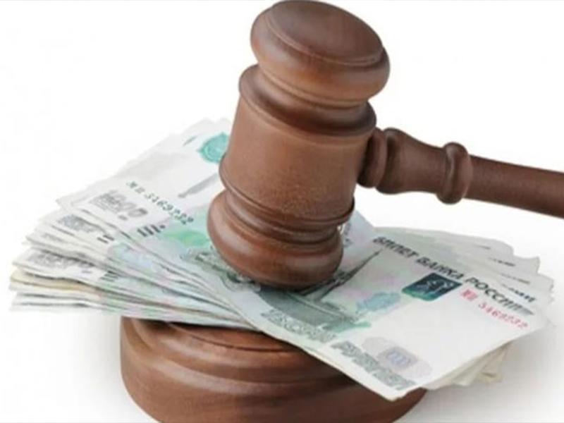 За какие ошибки власти можно взыскать судебные расходы?
