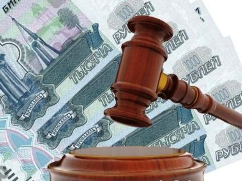 Как получить рассрочку на погашение кредита в суде?