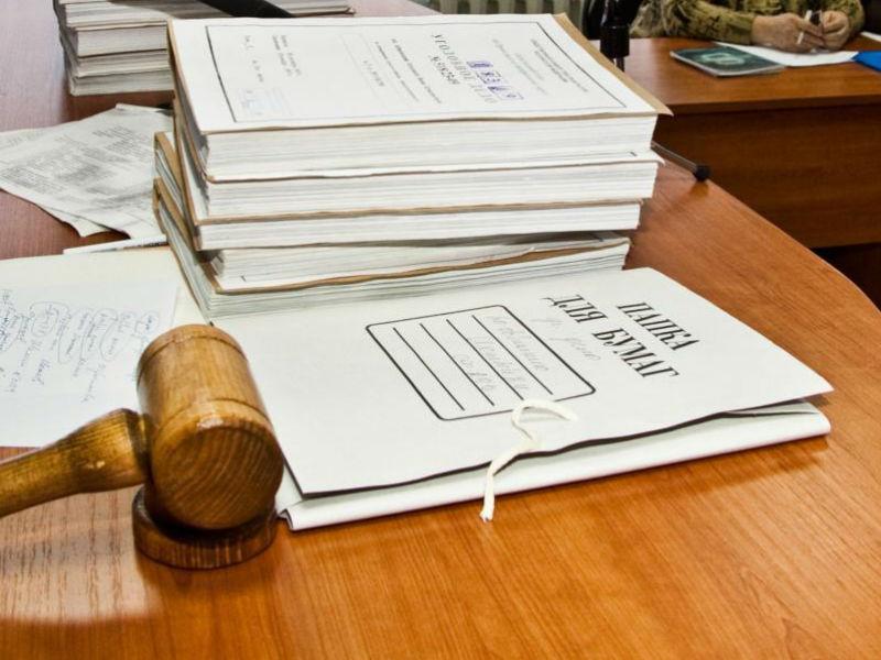 Ознакомление с материалами административного дела