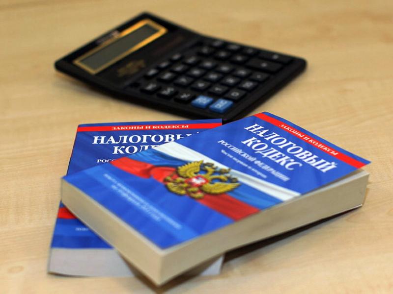 Повышение налогов которые вы не заметили