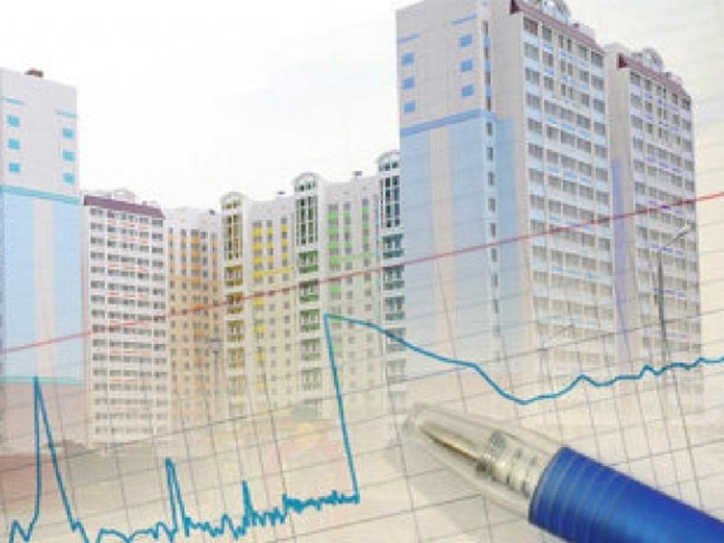 Как формируется стоимость квартиры?