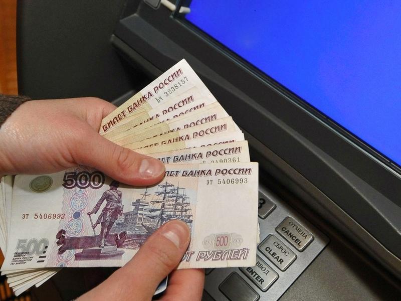 Взяла кредит в банке: потеряла работу и жилье