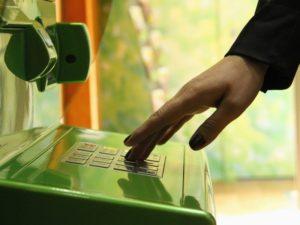 Что делать, если банкомат не выдал деньги: пошаговая инструкция