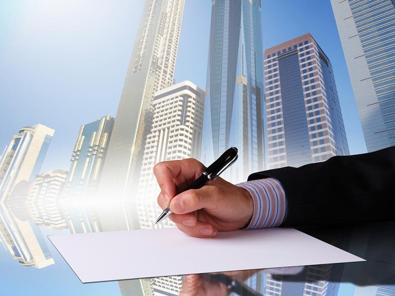 Как продать недвижимость, находящуюся в залоге у банка?