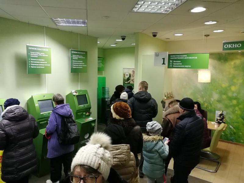 Служба взыскания Сбербанка начинает работу с должниками спустя 6 месяцев