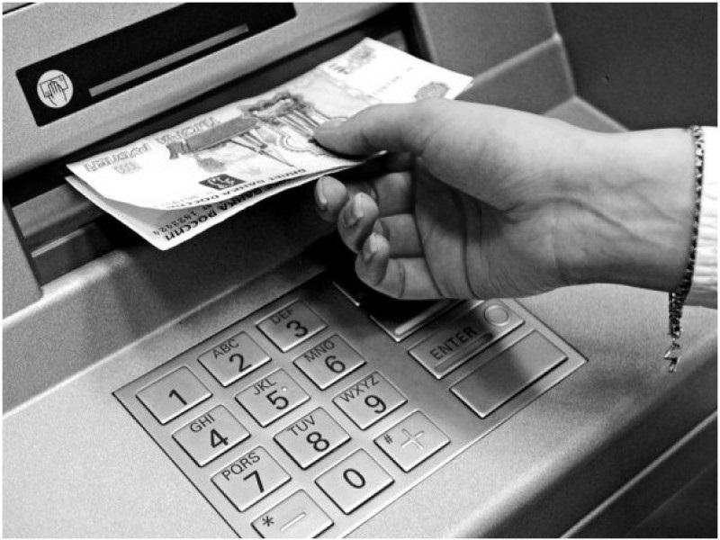 Скрытые платежи по кредитной карте, как себя обезопасить?