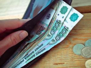Могут ли взыскивать с дохода, который меньше прожиточного минимума?