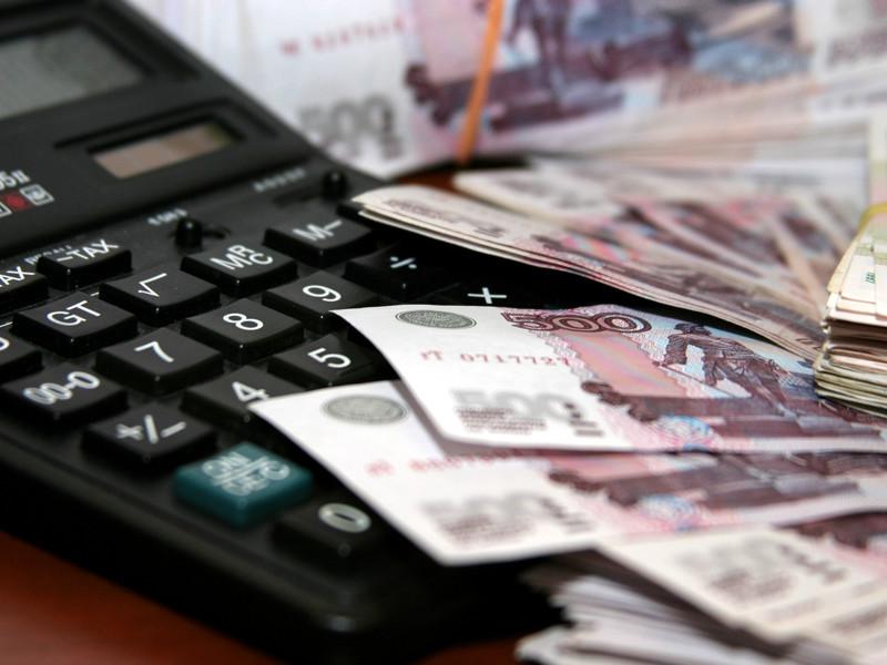 Не попадайтесь на акции банков по списанию долгов