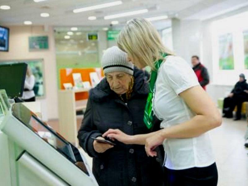 3 банковские услуги для пенсионеров которые я советую избегать