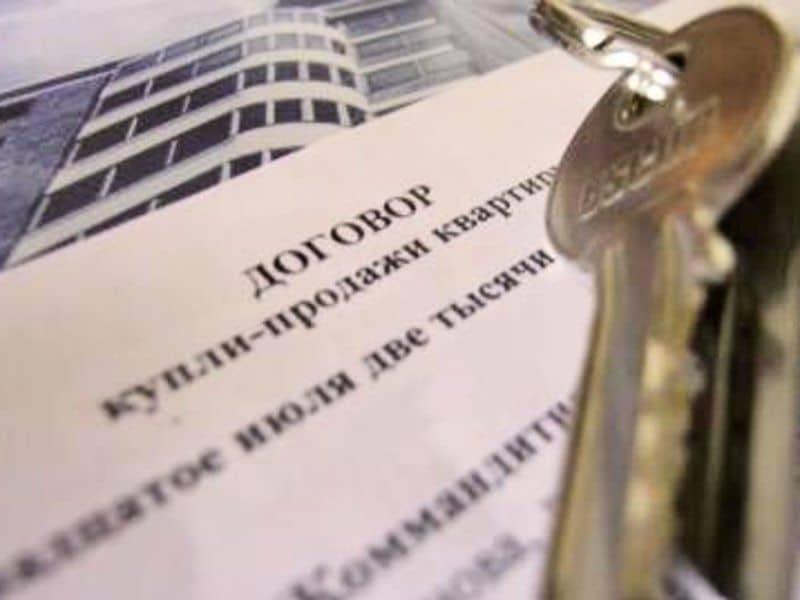 Может ли покупатель аннулировать договор купли-продажи квартиры?