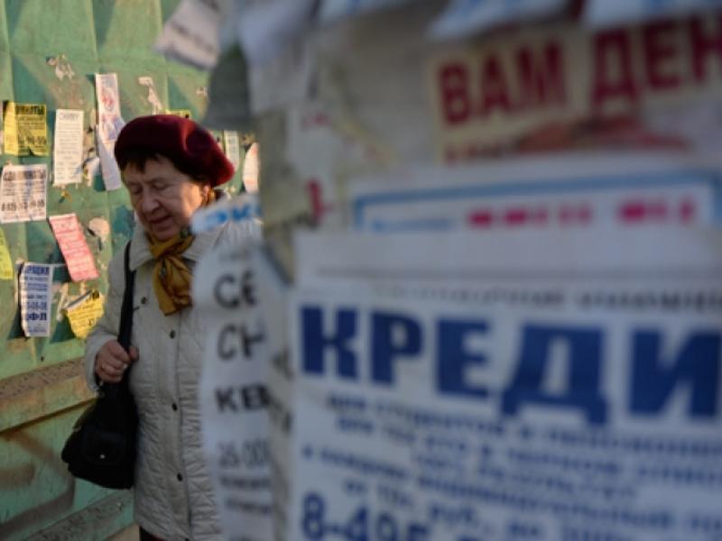 В России растет число банкротов среди клиентов МФО
