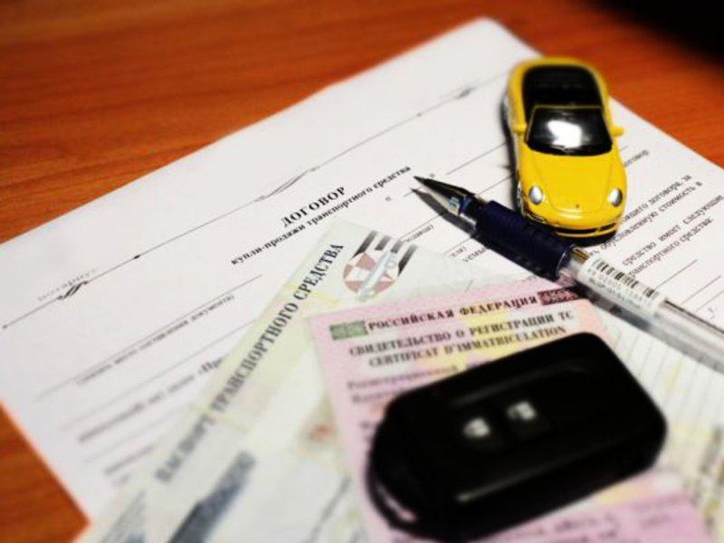Генеральная доверенность на автомобиль. Плюсы и минусы сделки
