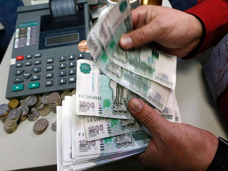 Условия понижения заработной платы со стороны работодателя