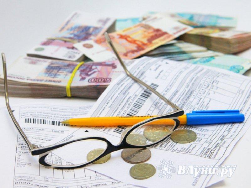 Можно ли уменьшить налог при продаже квартиры на сумму расходов