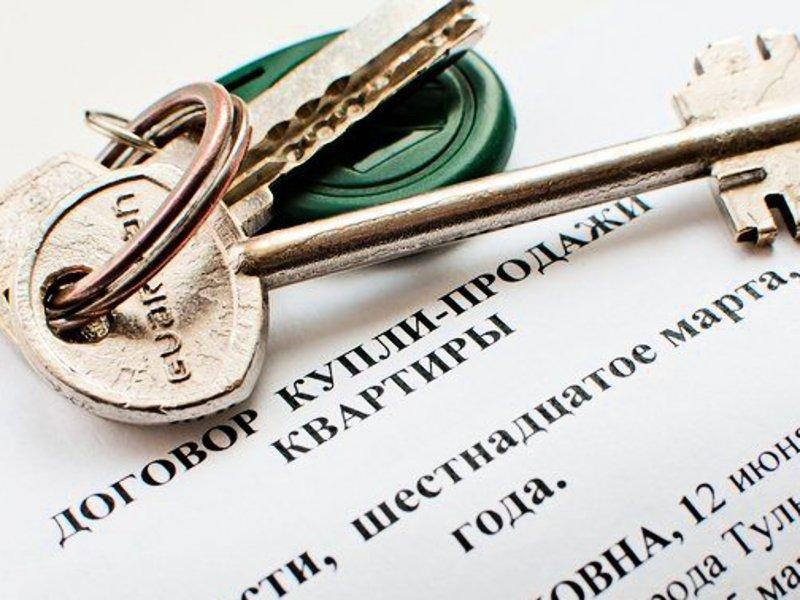 Что часто забывают указать в договоре купли-продажи квартир?