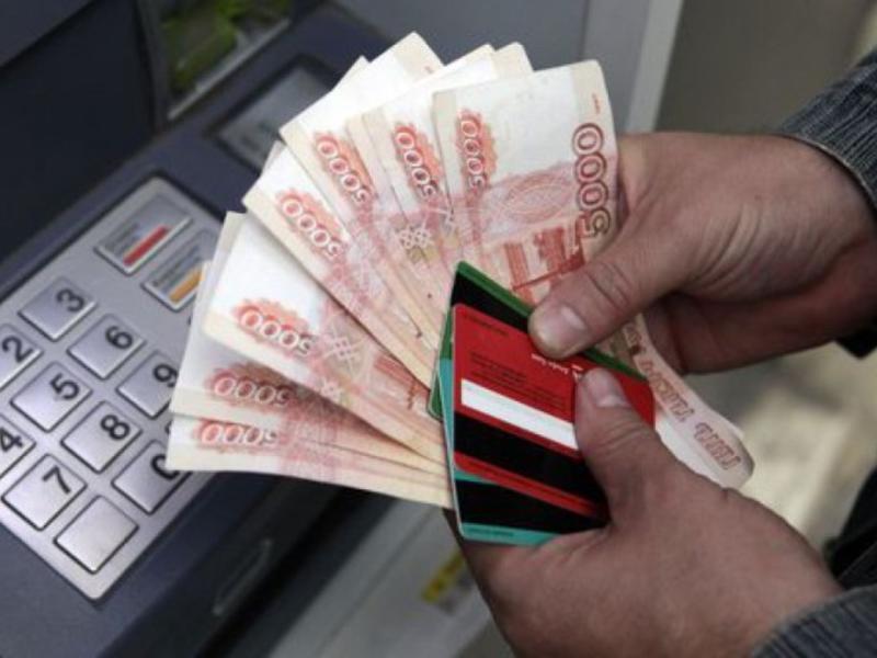 Можно ли не платить комиссию при снятии денег через банкоматы?