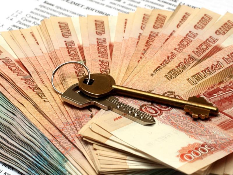 Как купить квартиру у банка за долги?