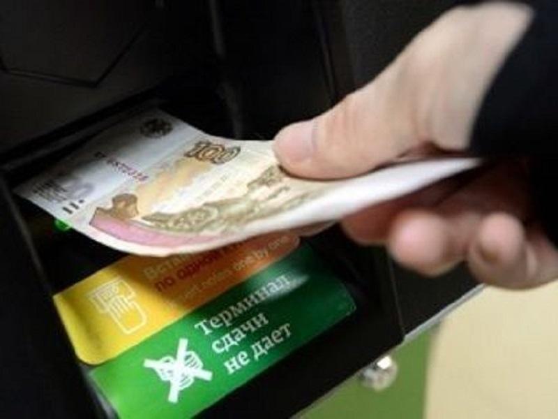 «Надо быть внимательнее» - ответ Сбербанка на новое мошенничество с картами